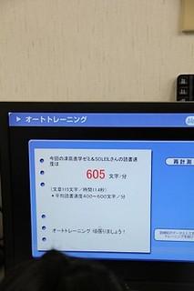 dc032313.JPG