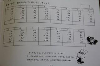 dc122071.JPG