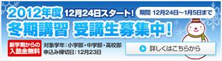 winter_banner[1].jpg